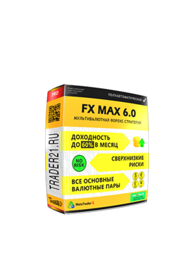 FX Max 6.0 - Forex EA Download