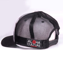 Load image into Gallery viewer, Maui Built Circle Logo Embroidery Grey Camo Meshback Cap