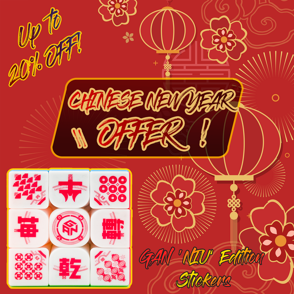 chinese new year 2021 cuberspace discount
