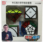 QiYi Black Premium Bundle - CuberSpace - Speedcube - Singapore