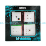 MoFang JiaoShi MeiLong Gift Box Bundle - CuberSpace - Speedcube - Singapore