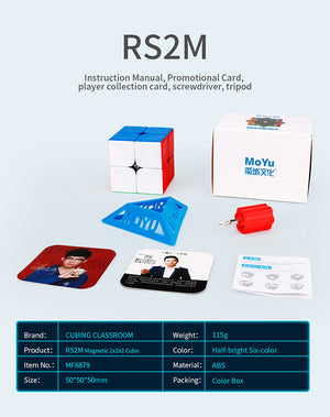 moyu rs2m 2020 packaging and accessories detail
