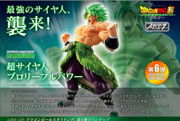 Bandai Dragon Ball Super Styling Super Saiyan Broly (Full Power)
