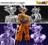 Bandai S.H.Figuarts Dragon Ball Super Son Goku Autonomous Ultra Instinct Action Figure