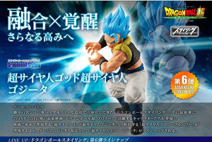 Bandai Dragon Ball Super Styling Super Saiyan God Super Saiyan Gogeta