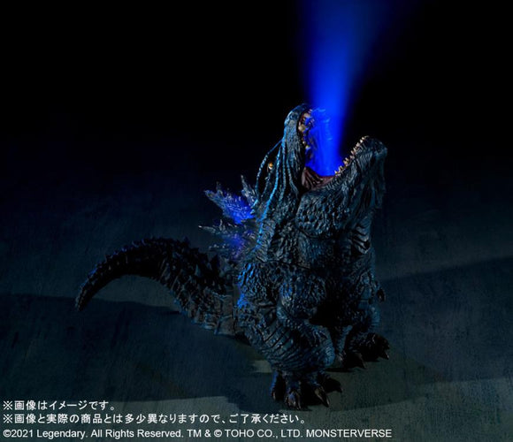 X-Plus Godzilla King of the Monsters Defo-Real SFX Godzilla