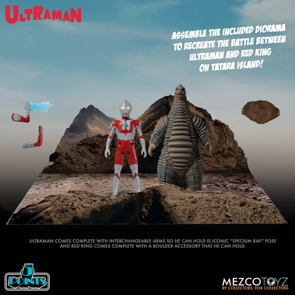 Mezco Toyz 5 Points Ultraman & Red King Boxed Set