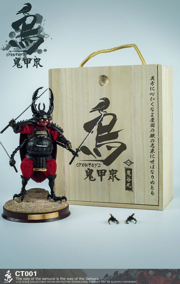 Crowtoys Samurai Beetle Haunted Hollow CT001 1/12 Scale Figure