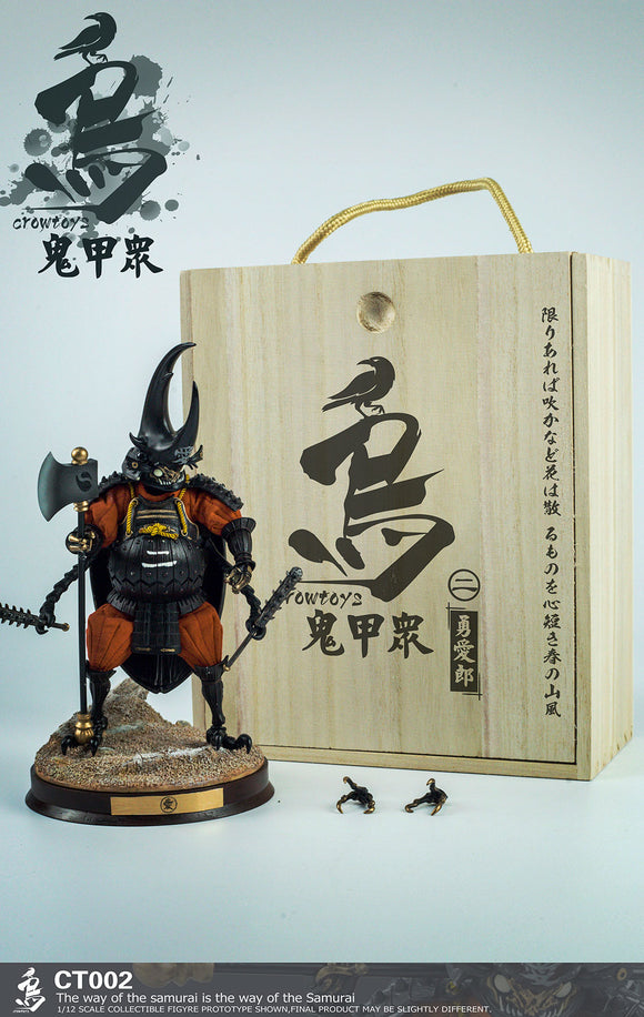 Crowtoys Samurai Beetle Brave Airo CTT002 1/12 Scale Figure