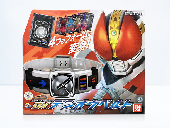 Bandai Kamen Rider Den-O DX Transformation 1/1 Scale Den-O Belt