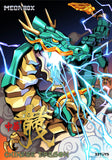 52Toys MegaBOX MB-14 Azure Dragon Transforming Figure (Special Green Storage Box)