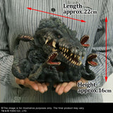 X-Plus Godzilla vs. Biollante Defo-Real Biollante Collectible Figure