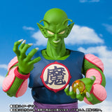 Bandai S.H.Figuarts Dragon Ball S.H.Figuarts King Piccolo Figure