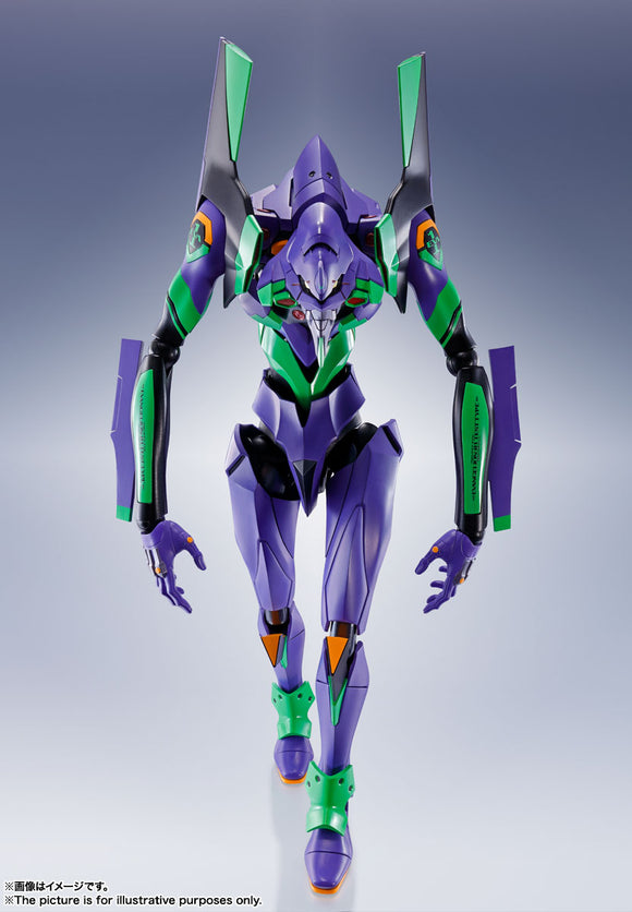 Bandai Rebuild of Evangelion Dynacation Test Type-01 Figure