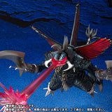 Bandai Tamashii Nations Godzilla Final Wars S.H.MonsterArts Gigan (Great Decisive Battle Ver.) Action Figure