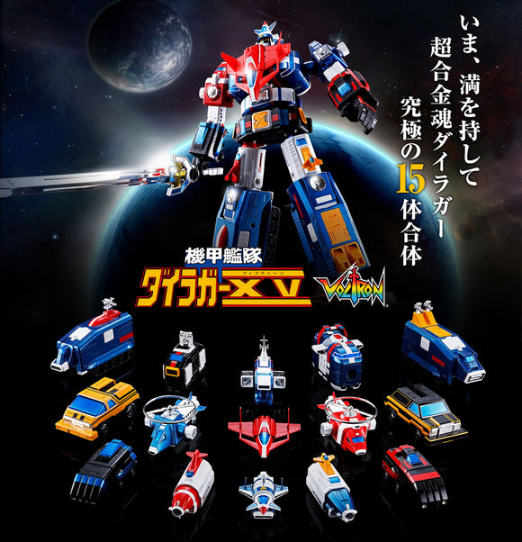 Bandai Soul of Chogokin GX-88 Armored Fleet Dairugger XV Vehicle Voltron Diecast Figure