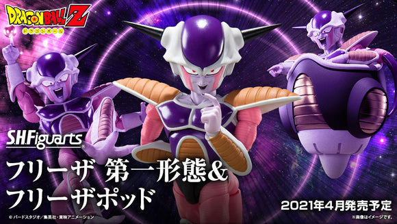 Bandai S.H.Figuarts Dragon Ball Z Frieza (First Form) with Pod Action Figure