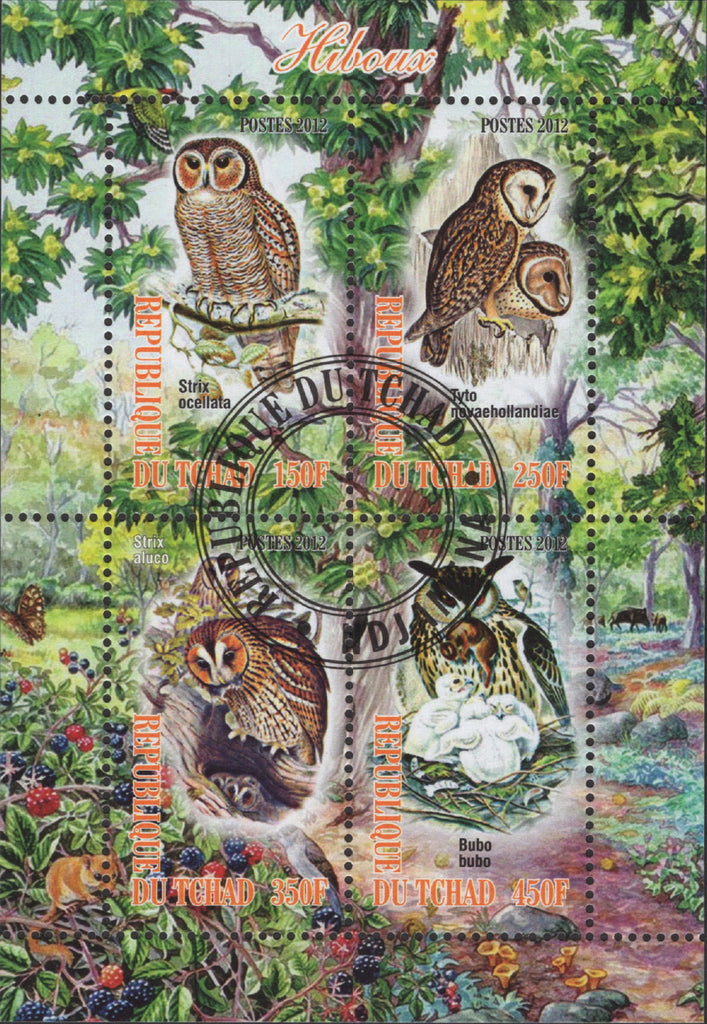 Birds owls Souvenir Sheet of 4 Stamps