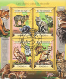 Cats in the world Souvenir Sheet of 4 Stamps