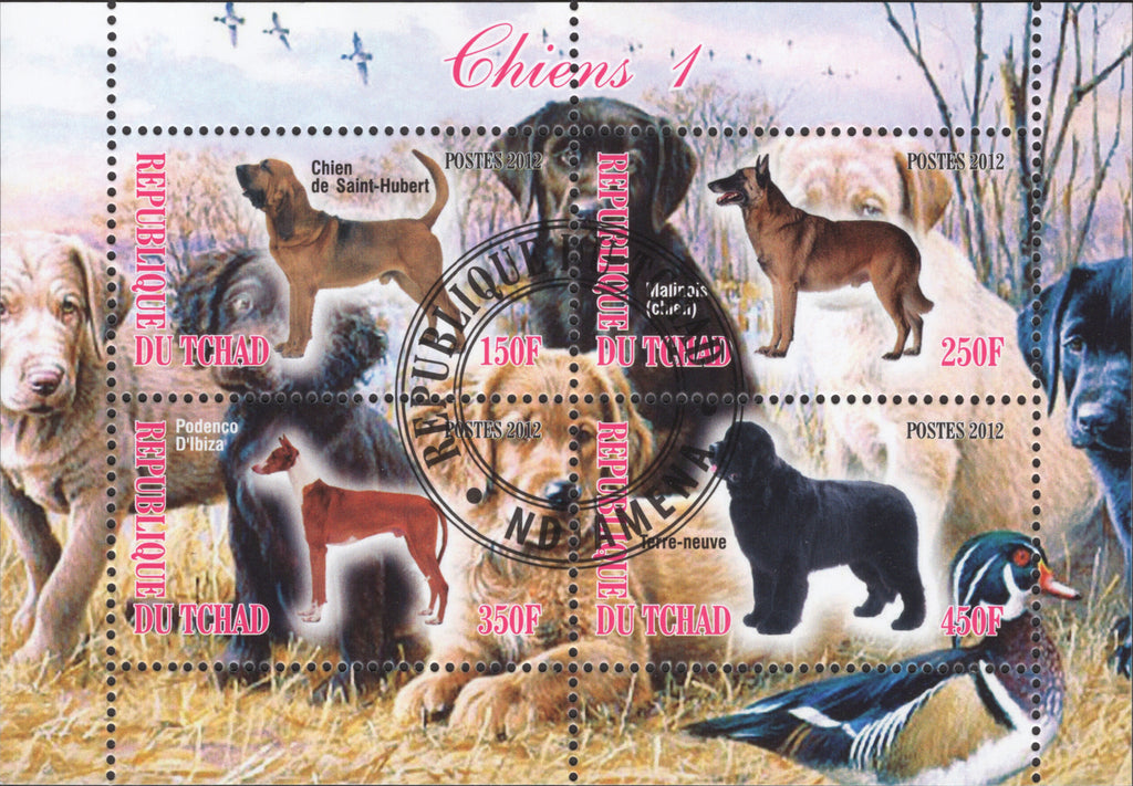Dogs Animals Souvenir Sheet of 4 Stamps