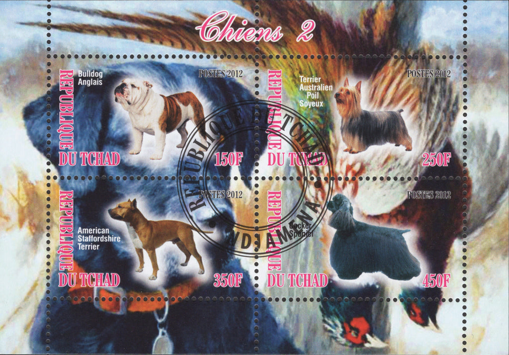 Dogs Souvenir Sheet of 4 Stamps