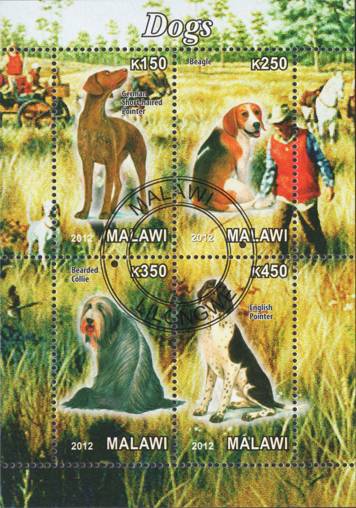 Malawi Dogs Grass Horse Souvenir Sheet of 4 Stamps