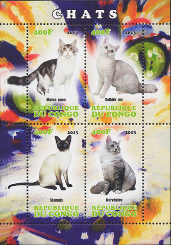 Congo Stamp Cats Chats Souvenir Sheet 4 stamps 2013 Congo MNH