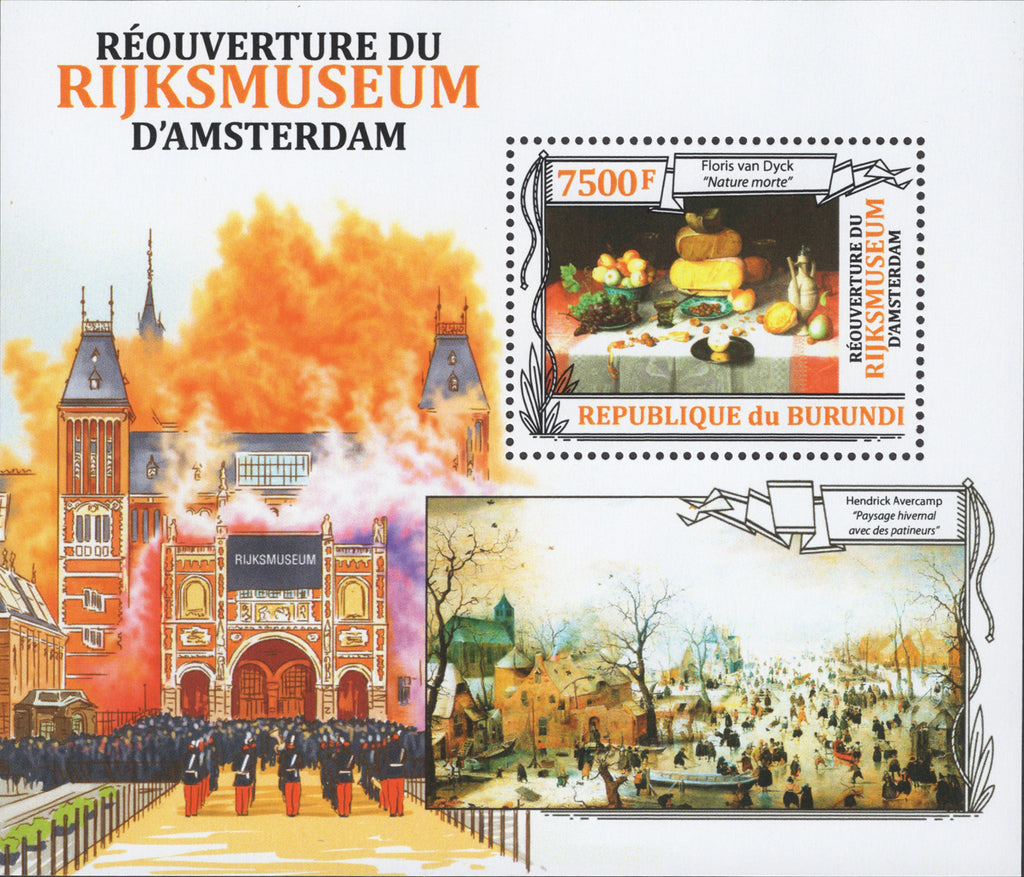 Stamps Paintings Art Rijksmuseum Amsterdam Souvenir Sheet MNH