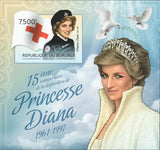 Princess Diana Royal Family Doves Imp. Souvenir Sheet MNH