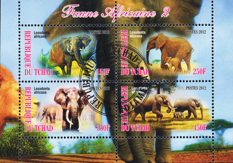 Chad stamps Elephants Souvenir Sheet of 4