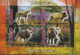 Djibouti Souvenir Sheet of 4 Wild Animals Affrican Fauna MNH