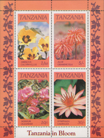 Tanzania Flowers Souvenir Sheet of 4 Stamps MNH