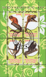 Congo Primates Monkeys Souvenir Sheet of 4 Stamps