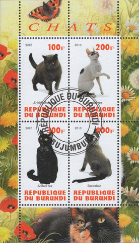 Cats Domestic Animals Souvenir Sheet of 4 Stamps