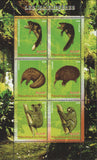 Congo Wild Animals Souvenir Sheet Mint NH