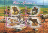 Tigers Wild Animals Souvenir Sheet of 4 Stamps