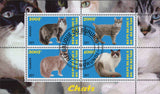 Cats Domestic Fauna Animals Souvenir Sheet 4 stamps