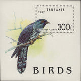 Tanzania Birds FRESH Souvenir Sheet Mint NH