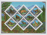 Russia Wild animals Souvenir Sheet of 8 stamps FRESH Mint NH
