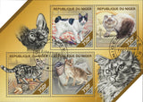 Niger Cats domestic animals Souvenir Sheet of 4 stamps