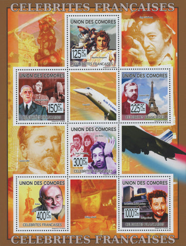 Comoros, French Celebrities, Souvenir Sheet of 6 stamps, Mint NH.