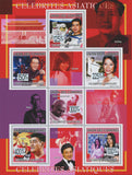 Asian celebrities, famous people, Souvenir Sheet of 7 stamps, Mint NH.