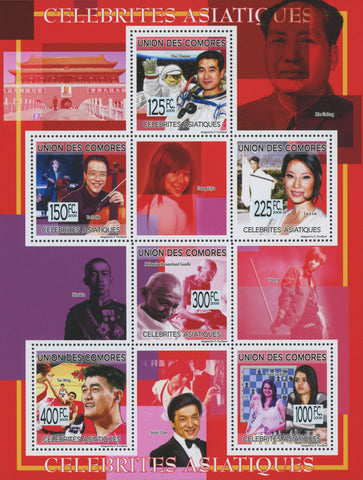 Comoros,  Asian celebrities, famous people, Souvenir Sheet of 7 stamps, Mint NH.