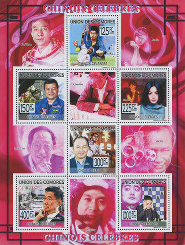 Comoros, famous people from China, Souvenir of 6 stamps, Mint NH