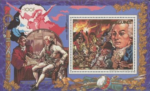 French Revolution / Constitution King (1791) Souvenir Sheet MNH Guinea