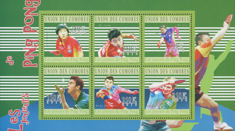 Ping pong Table tennis Sport Souvenir Sheet of 6 stamps Mint NH