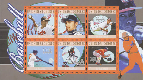 Baseball Sport Souvenir Sheet of 6 stamps Mint NH
