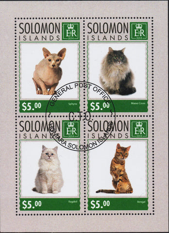 Solomon Island Cats Animals Souvenir Sheet of 4 Domestic Cats