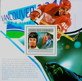 2010 Winter Olympics Sport  Souvenir Sheet Mint NH