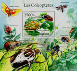 Insects Souvenir Sheet Mint NH